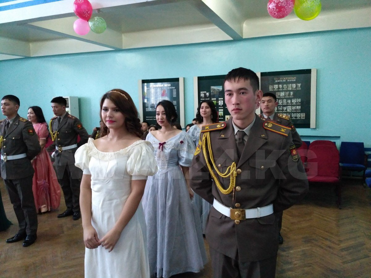 знакомстваю с девушками кыргызстане
