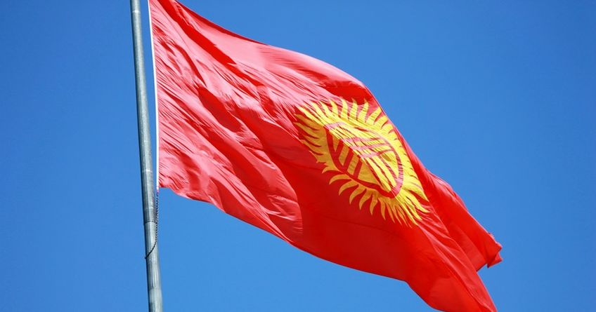 Kyrgyzstan Takes 89th Place In World's Safest Countries