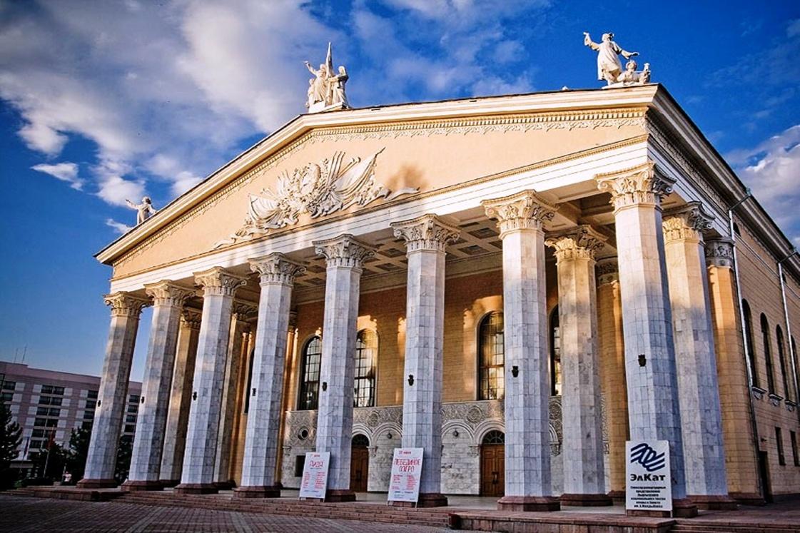 Театр драмы бишкек афиша название билета в театр