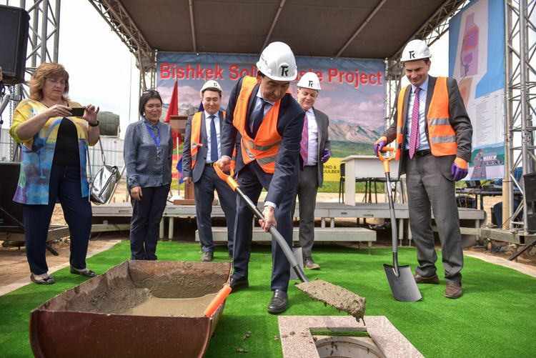 Capsule At Construction Site Of New Sanitary Landfill Laid