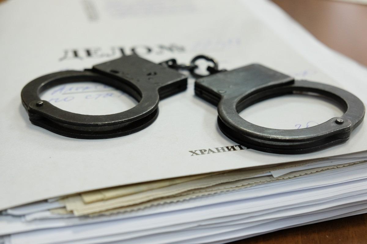 Картинка уголовные дела
