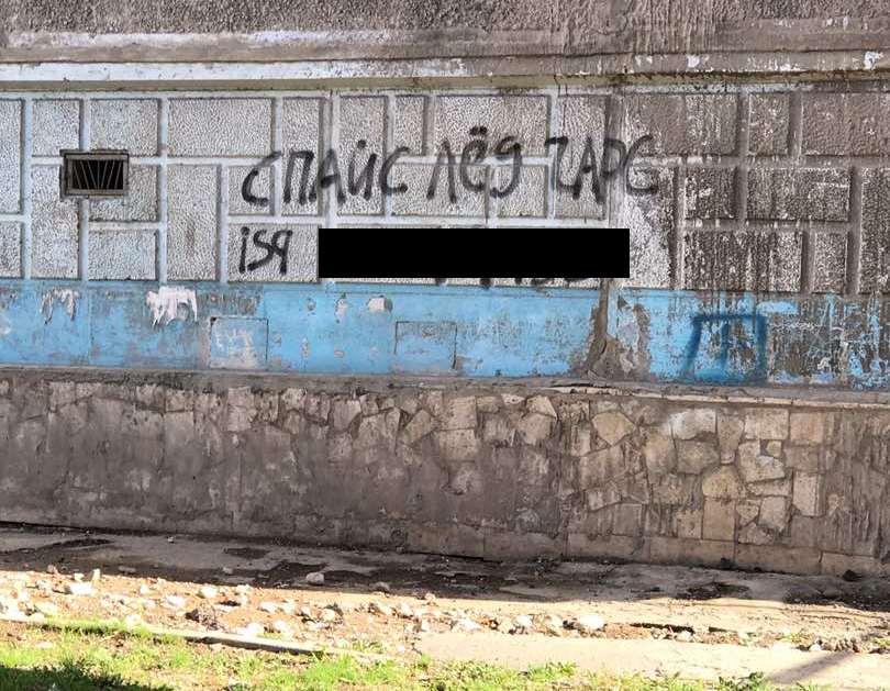 Наркотик Стоимость Артем марк агеев роман с кокаином купить в алматы