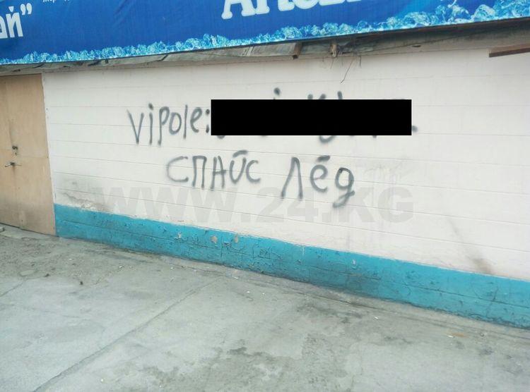 Гашиш в кыргызстане Амф Прайс Тольятти