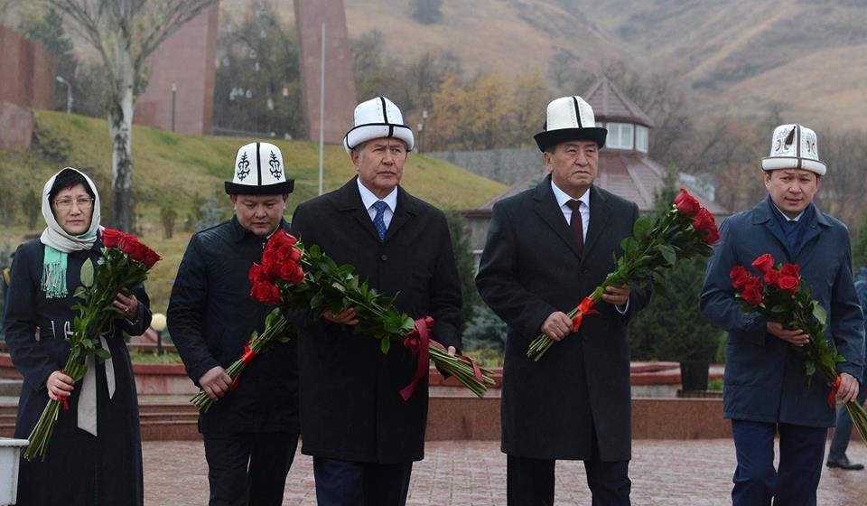 Картинки по запросу Дни истории и памяти предков в Кыргызстане