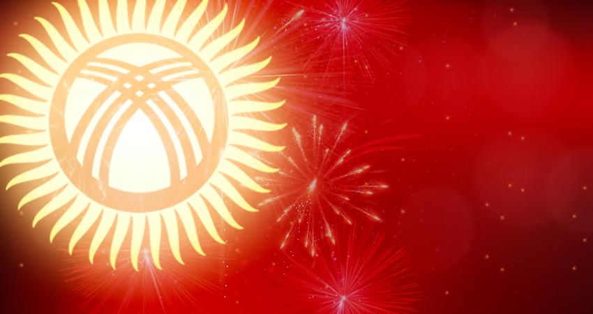 Открытки к дню независимости кыргызстана, крутые картинки