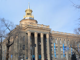 Universities, colleges to switch to blended form of education in Kyrgyzstan