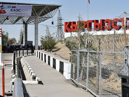 Six Kyrgyzstanis try to illegally cross state border with Kazakhstan