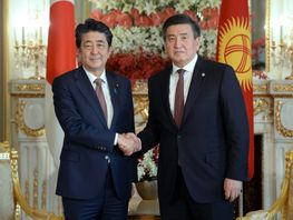 Prime Minister of Japan accepts invitation to visit Kyrgyzstan