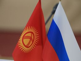 Volume of mutual trade between Kyrgyzstan and Russia reaches $ 1.9 billion