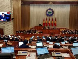 Deputies of Parliament of Kyrgyzstan express no confidence in Health Minister