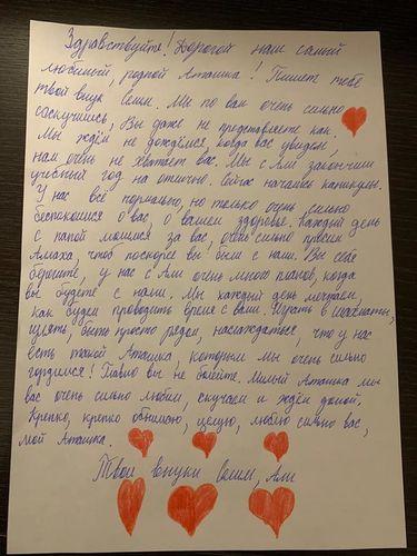 Фото Сеида Атамбаева. Внуки Алмазбека Атамбаева Селим и Али написали ему трогательное письмо