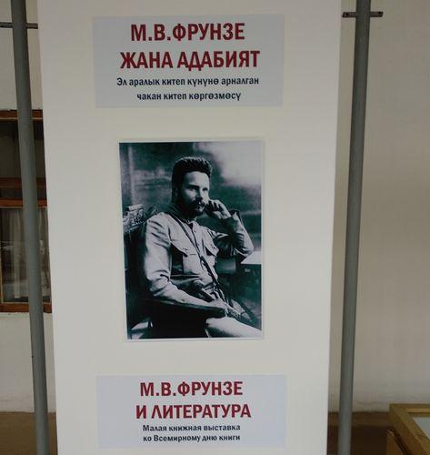 Афиша Бишкека на эту неделю, фото-6