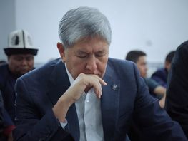 Atambayev's immunity. Law and Order Committee makes decision