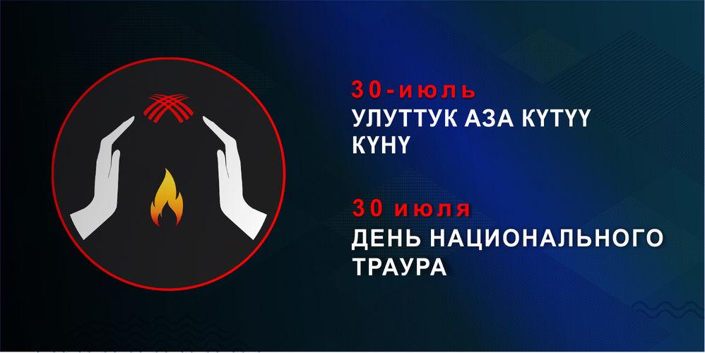 пресс-службы Министерства культуры, информации и туризма