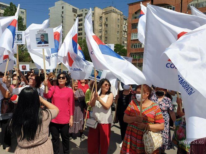 Фото 24.kg. У Первомайского райсуда проходит митинг в поддержку Алмазбека Атамбаева
