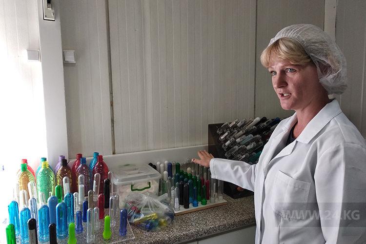 Фото 24.kg. В лаборатории «Пласформ» следят за тем, чтобы бутылки были безвредны для здоровья