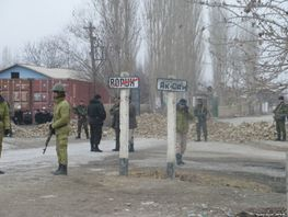 One more incident occurs on Kyrgyzstan-Tajikistan border