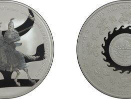 Kyrgyzstan issues new collectible coins
