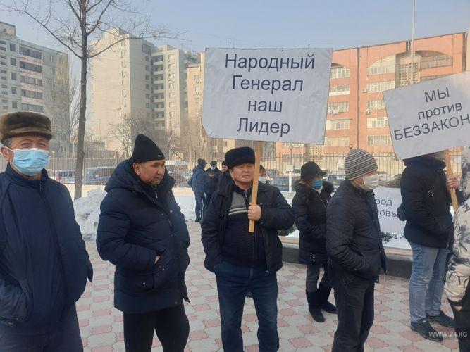 Фото 24.kg. Митинг в поддержку Курсана Асанова