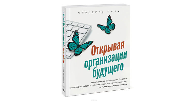 Яна франк книги читать онлайн