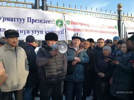 Protesters accuse Tajik authorities of provocations at the border