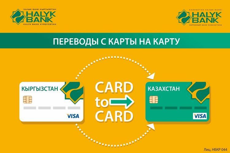 Европа банк взять кредитную карту