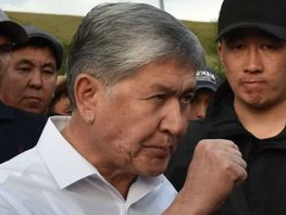 Large sum of money found in house of relatives of Almazbek Atambayev