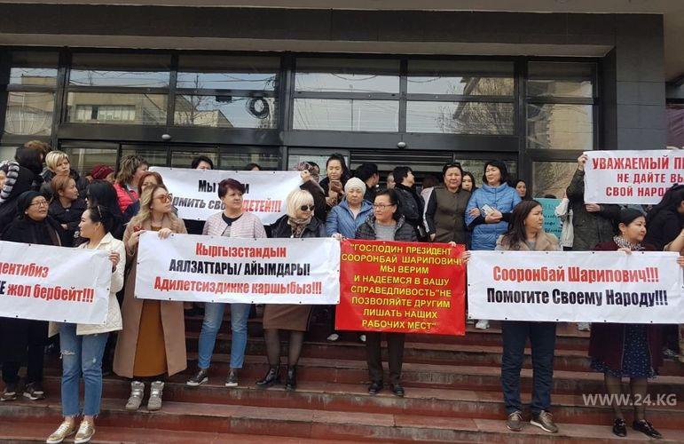 Фото 24.kg. Митинг торговцев ТЦ «Караван»