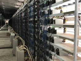 Another illegal cryptocurrency mining farm revealed in Bishkek