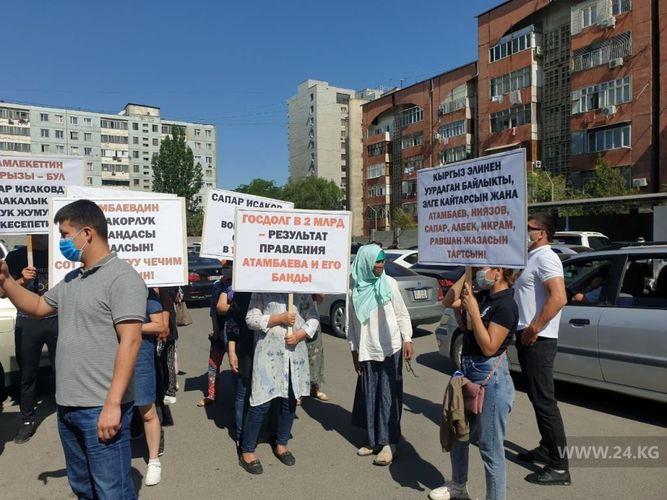 Фото 24.kg. ВБишкеке проходит митинг против Алмазбека Атамбаева