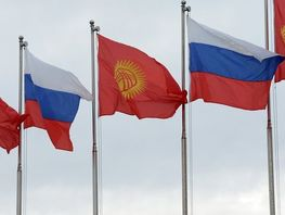 Russia lifts restrictions on entry of Kyrgyzstanis into country