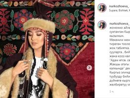 Sadyr Japarov's niece to represent Kyrgyzstan at Miss Universe pageant