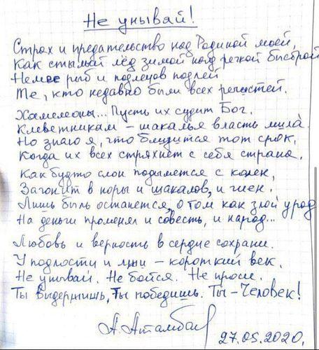 со страницы Сеида Атамбаева в Facebook