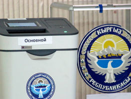 Parliamentary elections to take place in autumn in Kyrgyzstan