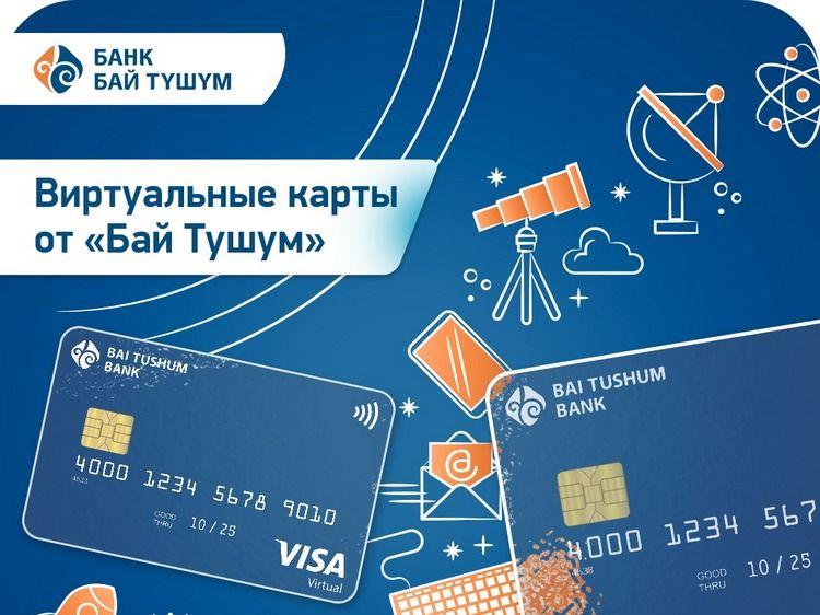 Деньги на карту онлайн без визита в банк