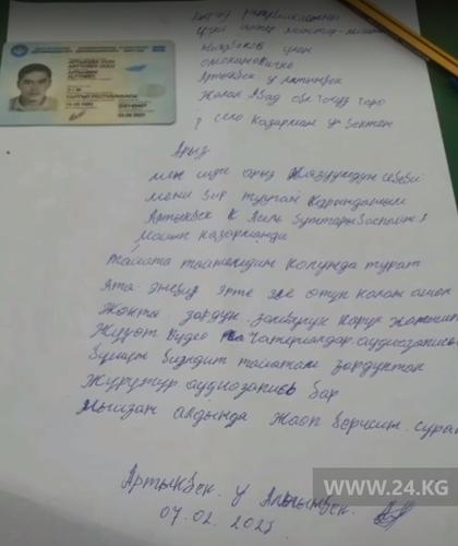 - скриншот из видео