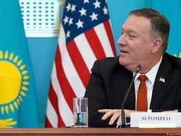 U.S. decides to assist Kazakhstan and Uzbekistan in fight against coronavirus
