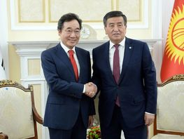 Kyrgyz-Korean Business Forum: First agreements signed