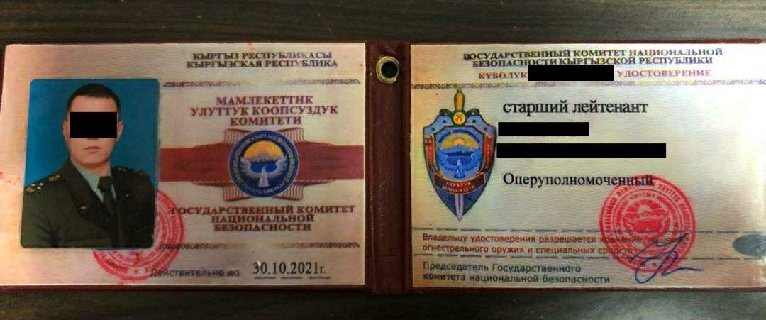 Фото пресс-службы ГУВД Бишкека