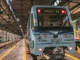 Train dedicated to EAEU runs in Moscow metro