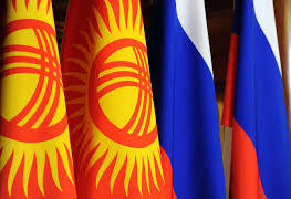 Russia ready to start work on modernization of tax system of Kyrgyzstan