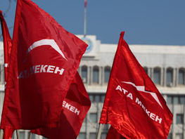 Ata Meken party to participate in local elections