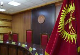 Liquidation of Constitutional Chamber proposed in Kyrgyzstan
