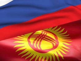 Russia suspends financial assistance to Kyrgyzstan until situation stabilizes