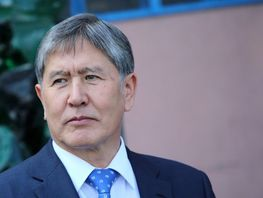 Almazbek Atambayev suspends his chairmanship in SDPK party