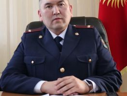 Head of Main Traffic Safety Department of Kyrgyzstan appointed