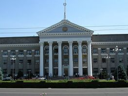 Personnel reshuffle takes place in Bishkek City Administration