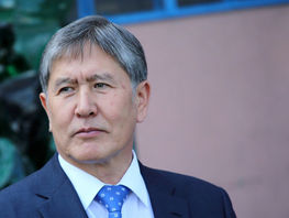 Almazbek Atambayev threatens with hunger strike