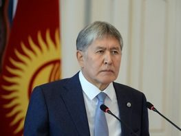 Almazbek Atambayev meets with heads of seven states in China