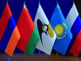 Kyrgyzstan takes 2nd place in EEU in industrial production growth